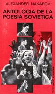 antologia-de-la-poesia-sovietica-84-334-0148-3