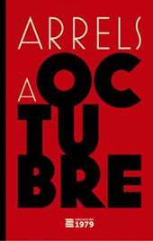 arrels-a-octubre-978-84-947201-0-9