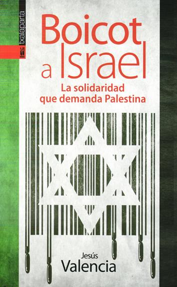 boicot-a-israel-9788415313892