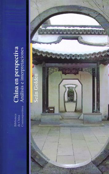 china-en-perspectiva-978-84-7290-606-8