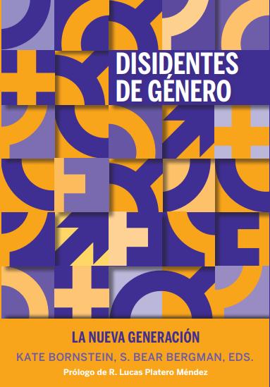 disidentes-de-genero-9788494793882