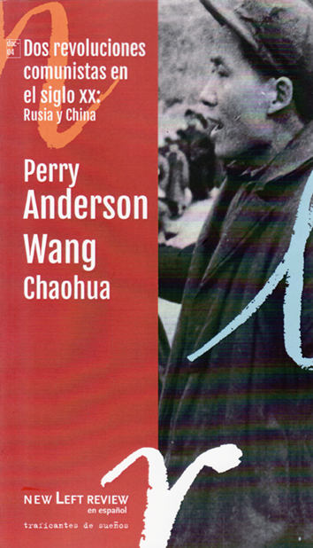 perry-anderson-y-wang-chaohua