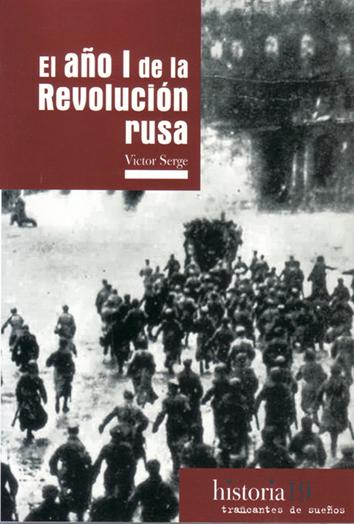 el-ano-i-de-la-revolucion-rusa-9788494597893