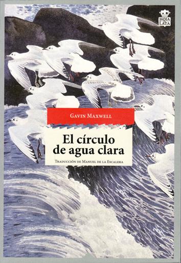 el-circulo-de-agua-clara-978-84-942805-8-0