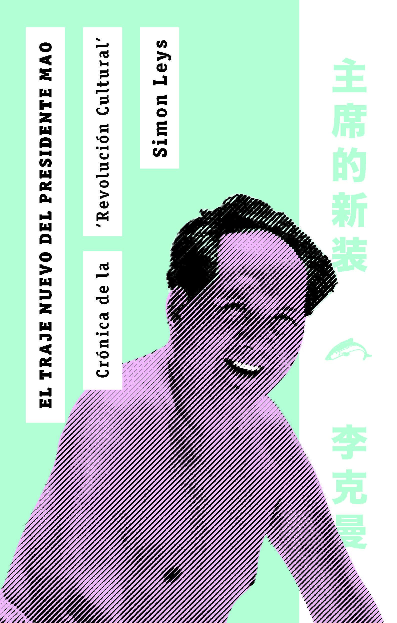 el-traje-nuevo-del-presidente-mao-978-84-943217-9-5
