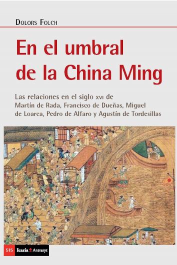 en-el-umbral-de-la-china-ming-9788498889512