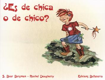 es-de-chico-o-de-chica-9788472907881