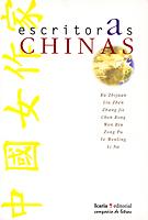 escritoras-chinas-978-84-7426-171-4