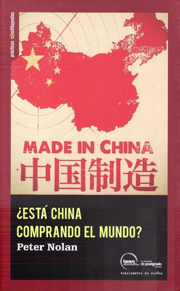 esta-china-comprando-el-mundo-9788496453678