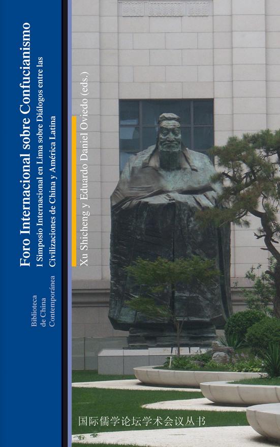foro-internacional-sobre-confucianismo-978-84-7290-875-8