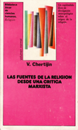 las-fuentes-de-la-religion-desde-una-critica-marxista-8433410744