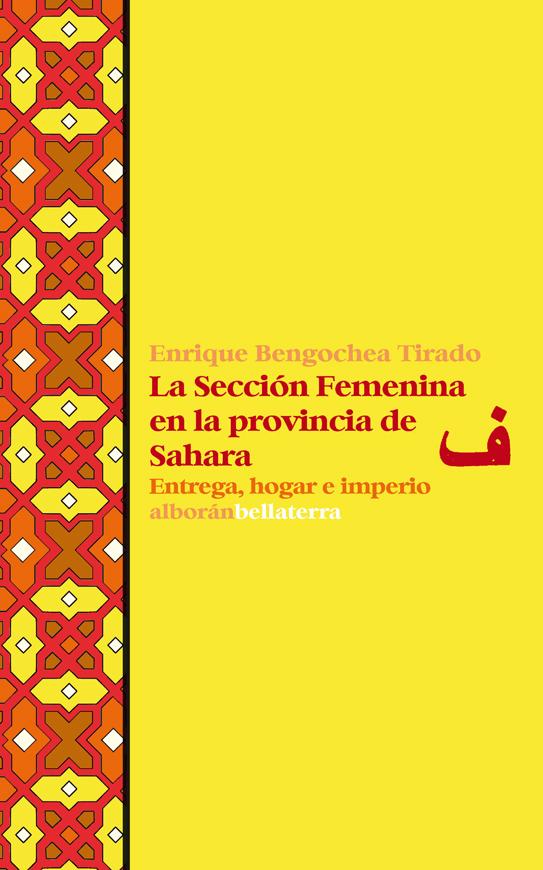 la-seccion-femenina-en-la-provincia-del-sahara-978-84-7290-946-5
