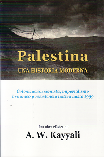 palestina-9788493858612