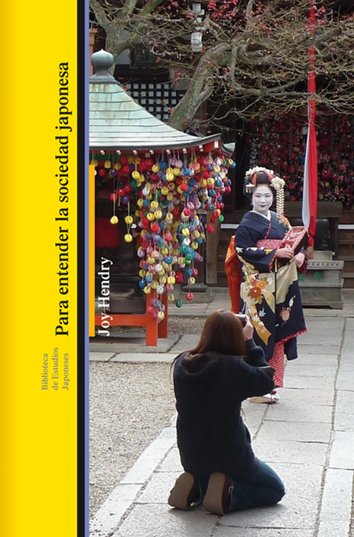para-entender-la-sociedad-japonesa-9788472908833