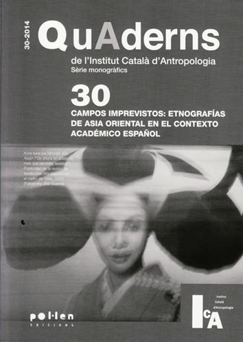 quaderns-de-l'institut-catala-d'antropologia-978-84-86469-76-4