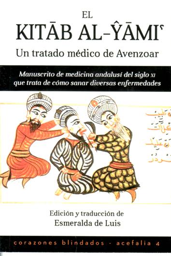 un-tratado-medico-de-avenzoar- 9788469058596