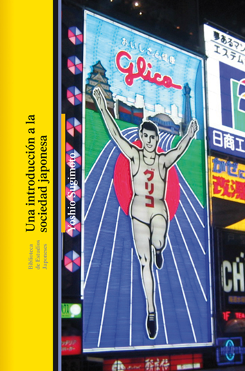 una-introduccion-a-la-sociedad-japonesa-978-84-7290-760-7